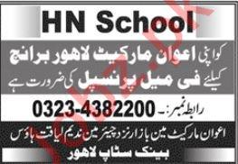 HN School Female Principal Jobs 2020