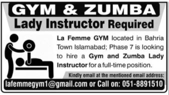 La Femme Gym Job 2020 For Instructor in Islamabad