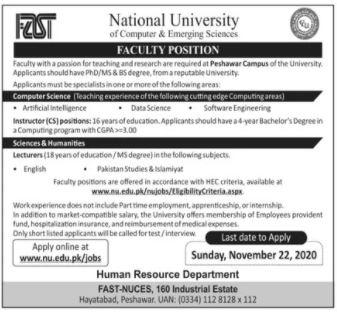 National University of Computer & Emerging Sciences Jobs