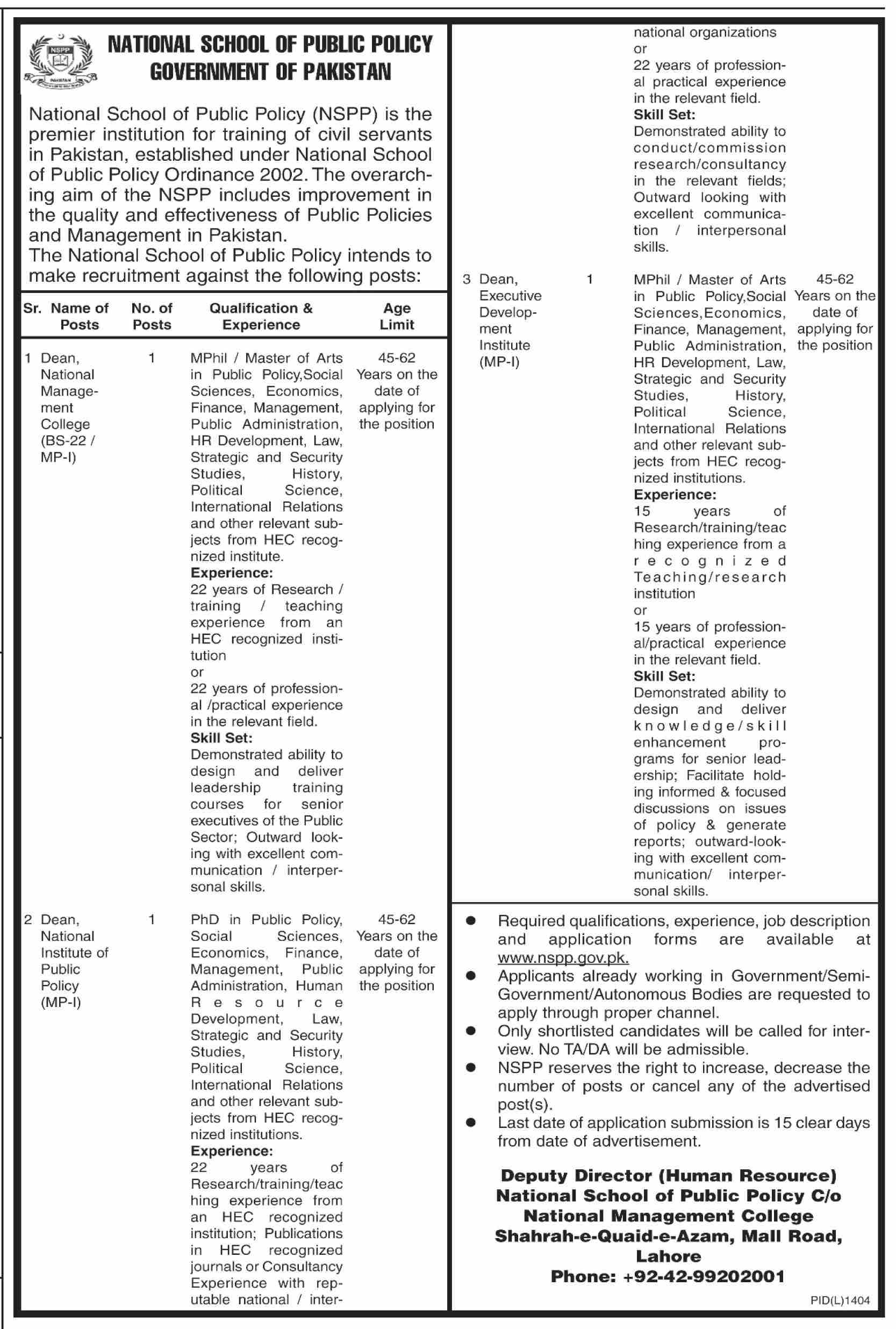 National School Of Public Policy NSPP Lahore Jobs 2020