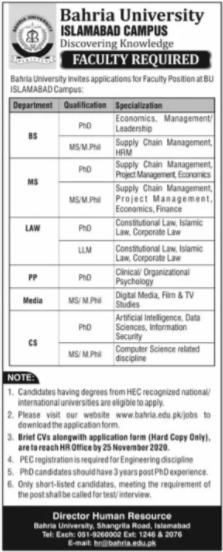 Bahria University Islamabad Campus Jobs 2020
