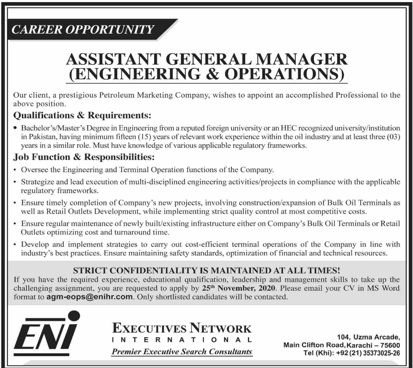 Assistant General Manager Job in Karachi