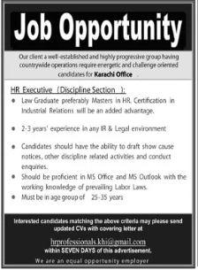HR Executive Job 2020 in Karachi Office