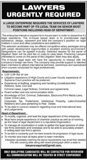 Lawyers Jobs 2020 in Karachi