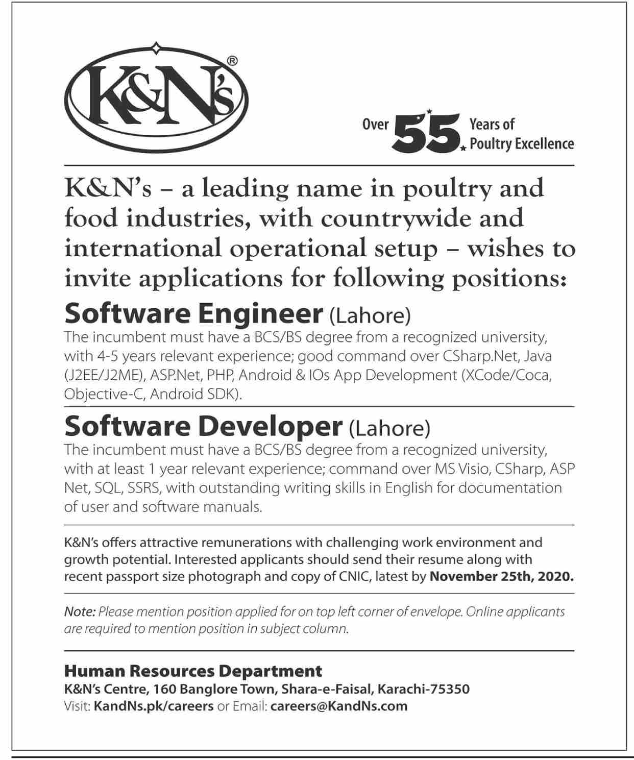 Software Engineer Software Developer Jobs in Lahore