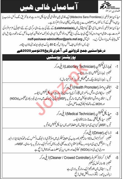 MSF Pakistan Jobs 2020 for Lab Technician & Health Promoter