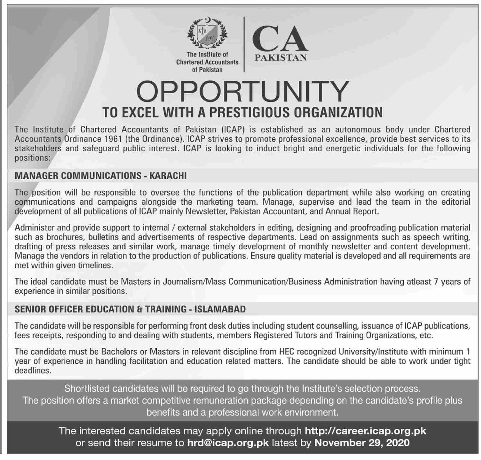 CA Pakistan ICAP Karachi Jobs 2020