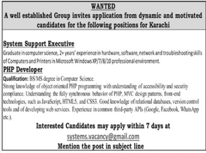 System Support Executive & PHP Developer Jobs in Karachi