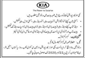 KIA Lucky Motors Company Jobs 2020 in Karachi