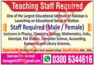 Lecturers Jobs Career Opportunity in Multan
