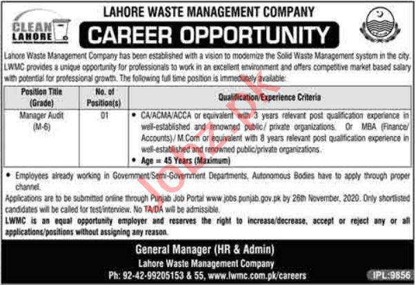 Lahore Waste Management Company LWMC Jobs 2020