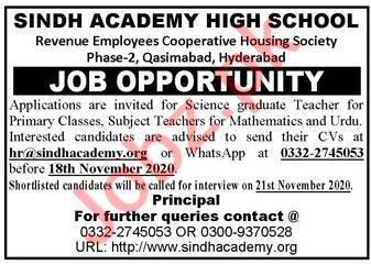 Sindh Academy High School Hyderabad Jobs 2020for Teachers