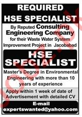 HSE Specialist Jobs 2020 in Jacobabad