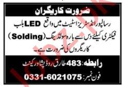 LED Bulb Technician & Solding Technician Jobs 2020