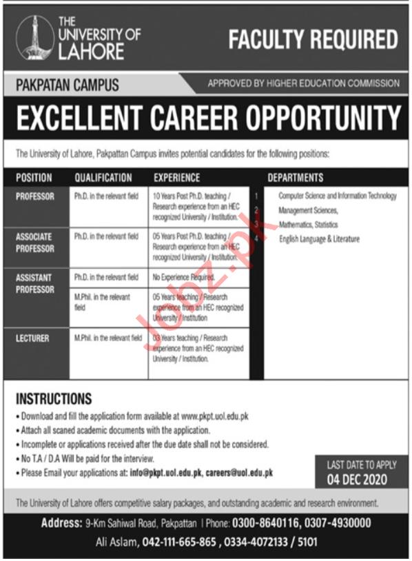 The University of Lahore Pakpattan Campus Jobs 2020