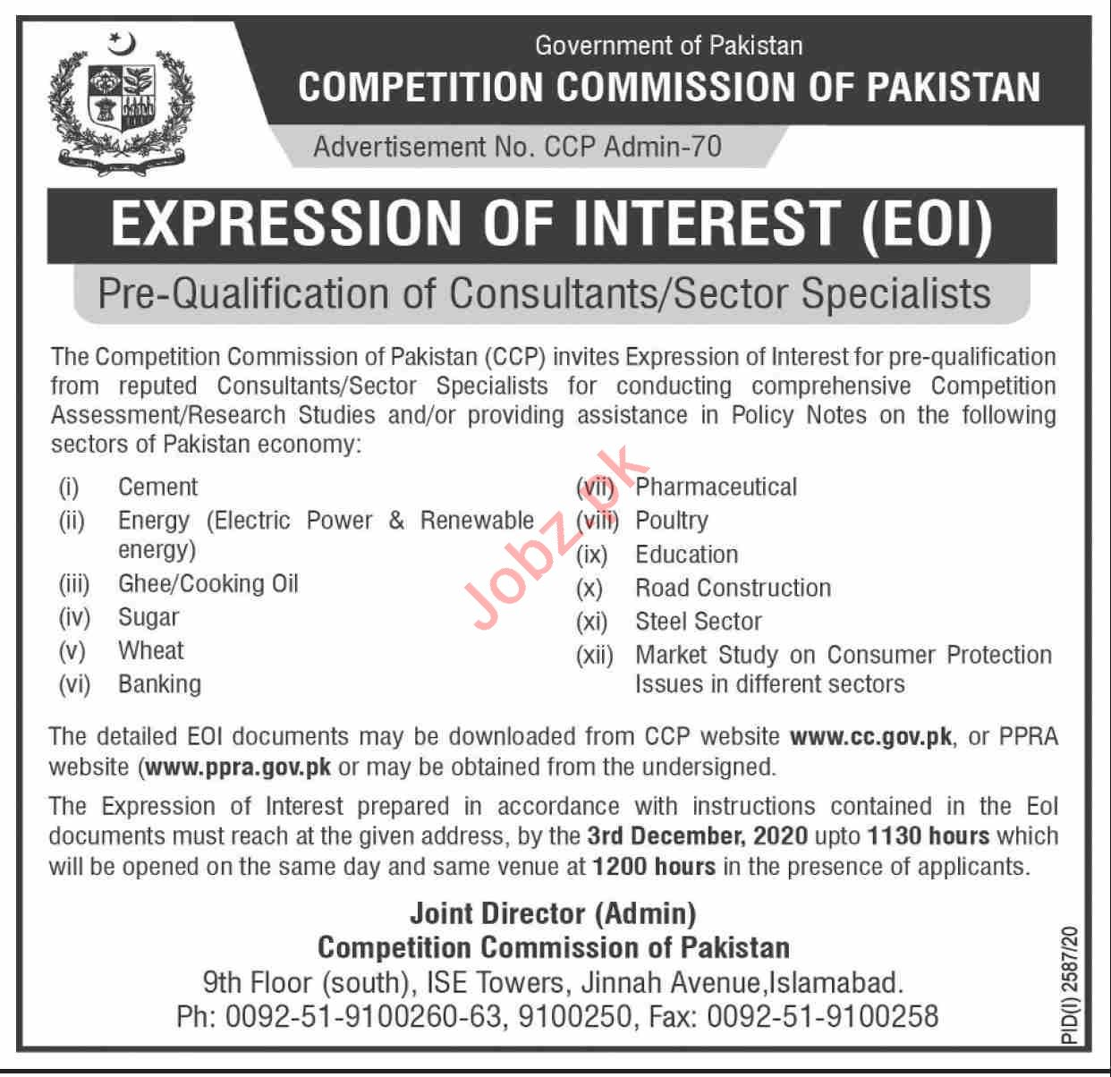 Competition Commission of Pakistan CCP Jobs 2020