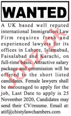 Chisty Law Chambers Lahore Jobs 2020 for Lawyers