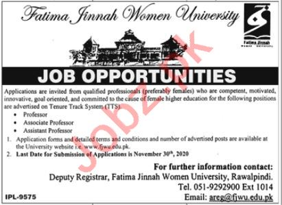 Fatima Jinnah Women University FJWU Rawalpindi Jobs 2020