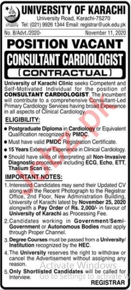 Consultant Cardiologist Jobs 2020 in University of Karachi