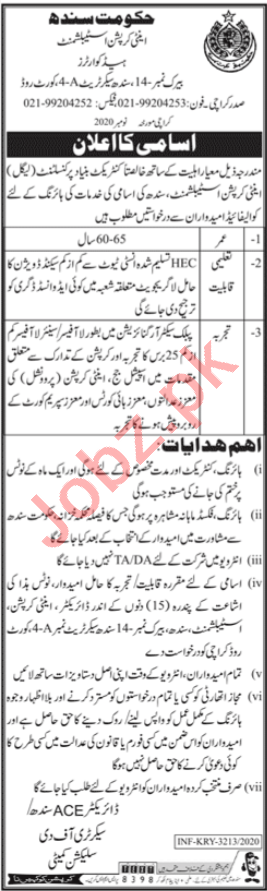 Anti Corruption Establishment Karachi Jobs Legal Consultant