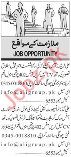 Female Receptionist & Personal Secretary Jobs 2020