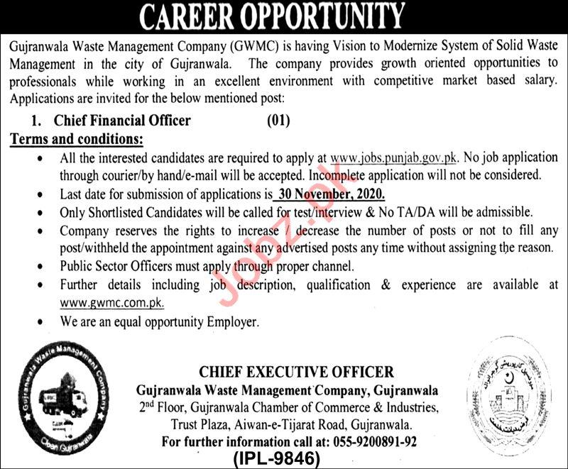 Gujranwala Waste Management Company GWMC Jobs 2020