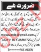 Security Guard & Field Supervisor Jobs 2020 in Karachi