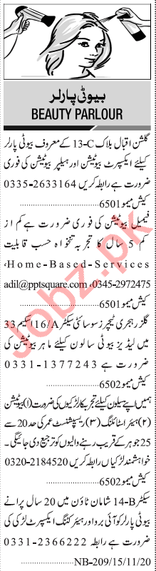 Jang Sunday Classified Ads 15 Nov 2020 for Beauty Parlour