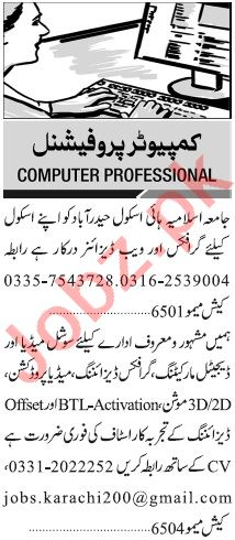 Jang Sunday Classified Ads 15 Nov 2020 for Computer Staff