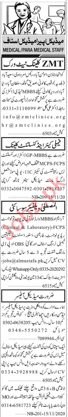 Jang Sunday Classified Ads 15 Nov 2020 for Medical Staff