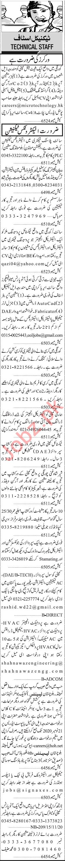 Jang Sunday Classified Ads 15 Nov 2020 for Technical Staff