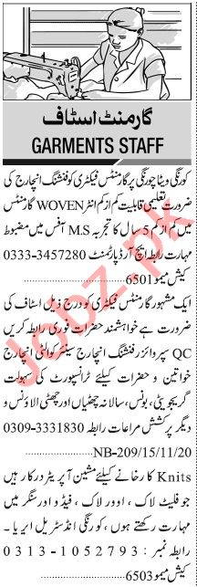 Jang Sunday Classified Ads 15 Nov 2020 for Garments Staff