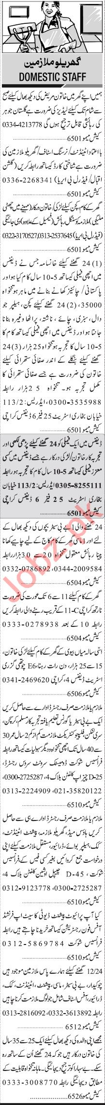 Jang Sunday Classified Ads 15 Nov 2020 for Domestic Staff
