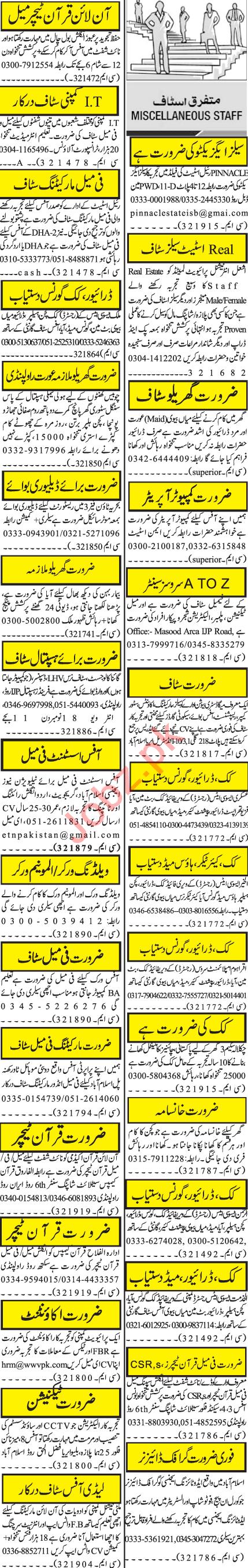 Jang Sunday Rawalpindi Classified Ads 15 Nov 2020