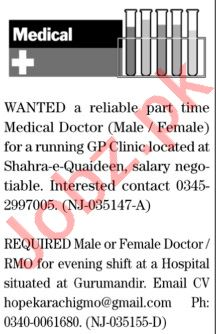 The News Sunday Classified Ads 15 Nov 2020 for Medical Staff