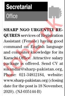 The News Sunday Classified Ads 15 Nov 2020 for Secretarial