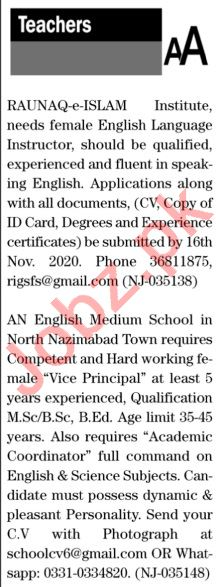 The News Sunday Classified Ads 15 Nov 2020 for Teaching