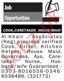 Al Khair Associate Jobs 2020 for Caretaker & Cook