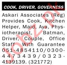 Askari Associate Jobs 2020 for Driver & Governess