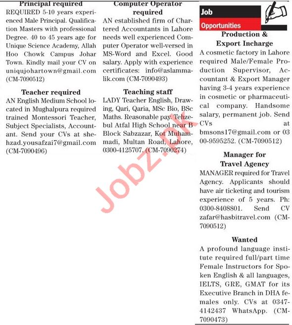 The News Sunday Classified Ads 15 Nov 2020 for Admin Staff