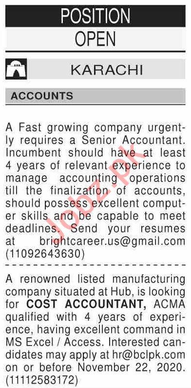 Dawn Sunday Classified Ads 15 Nov 2020 for Accounts Staff