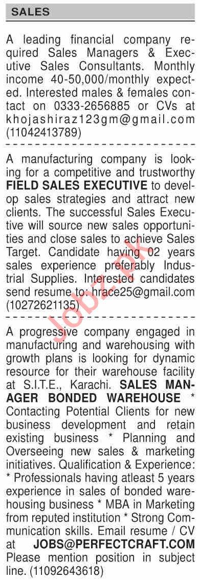 Dawn Sunday Classified Ads 15 Nov 2020 for Sales Staff