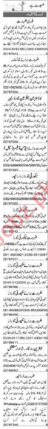 Express Sunday Islamabad Classified Ads 15 Nov 2020