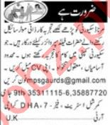 Khabrain Sunday Classified Ads 15 Nov 2020 Security Staff