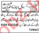 Nawaiwaqt Sunday Classified Ads 15 Nov 2020 for Hotel Staff