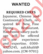 Nation Sunday Classified Ads 15 Nov 2020 for Hotel Staff