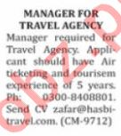 Nation Sunday Classified Ads 15 Nov 2020 for Management