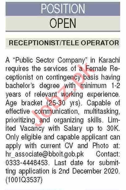 BBOIT Balochistan Board of Investment & Trade Jobs 2020