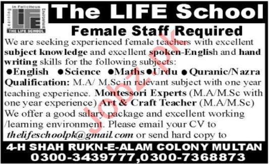 The Life School Multan Jobs 2020 for Teachers