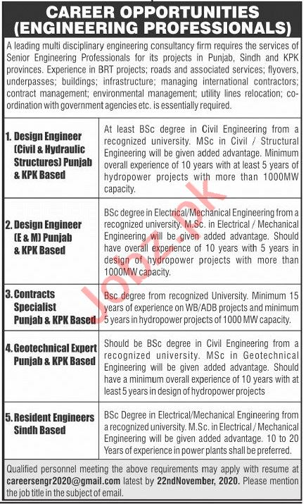 Design Engineer & Contracts Specialist Jobs 2020